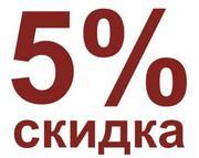 Кровля,  кровельные работы  в Новосибирске